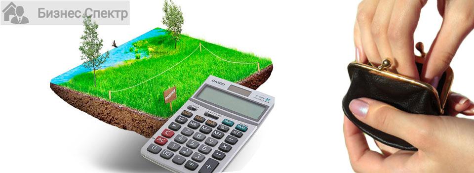 Оспаривание кадастровой стоимости Брянск