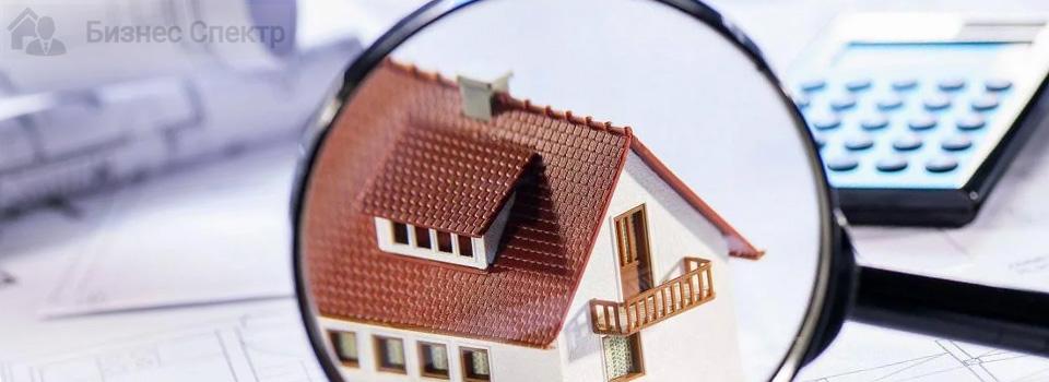 Оценка недвижимости Брянск